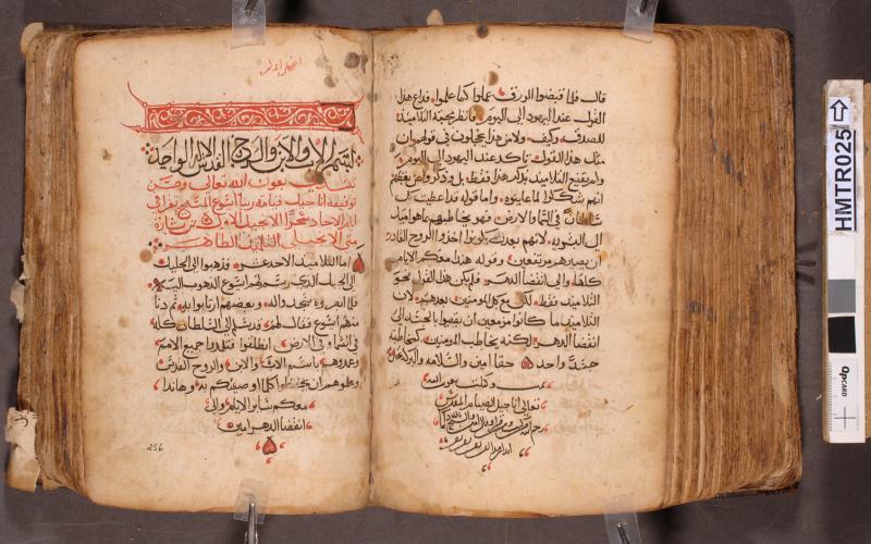 إنجيل طقسي من مجموعة دير حماطورة - لبنان